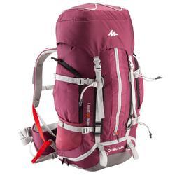 女款登山健行背包EASYFIT 50 L-紫色