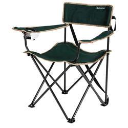 Vouwstoel voor camping / bivak - 139726