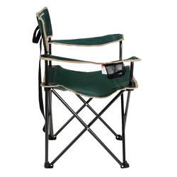 Vouwstoel voor camping / bivak - 139729