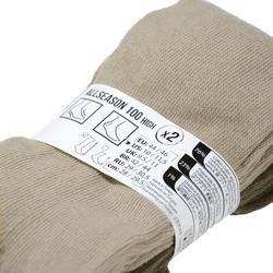 Sokken Allseason High x2 beige - 140283