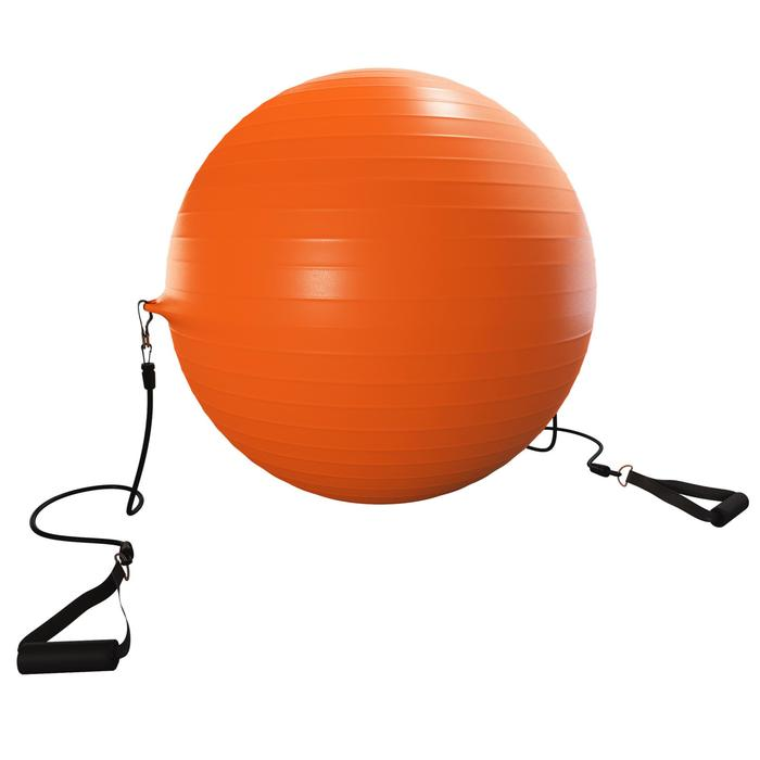 SWISS BALL 120 PILATES LARGE + ELASTIQUES - 1411190