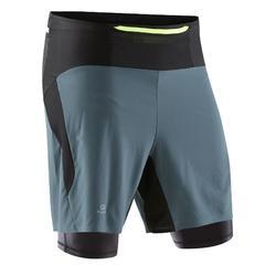 Short-mallas cortas compresión trail running hombre negro gris