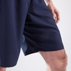 Sporthose kurz Shorts FST 120 Fitness Cardio Herren marineblau