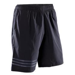 Sporthose kurz 4KRFT Cardio Fitness Herren schwarz