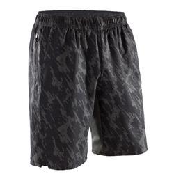 Sportbroekje fitness FST500 voor heren, kaki/zwart