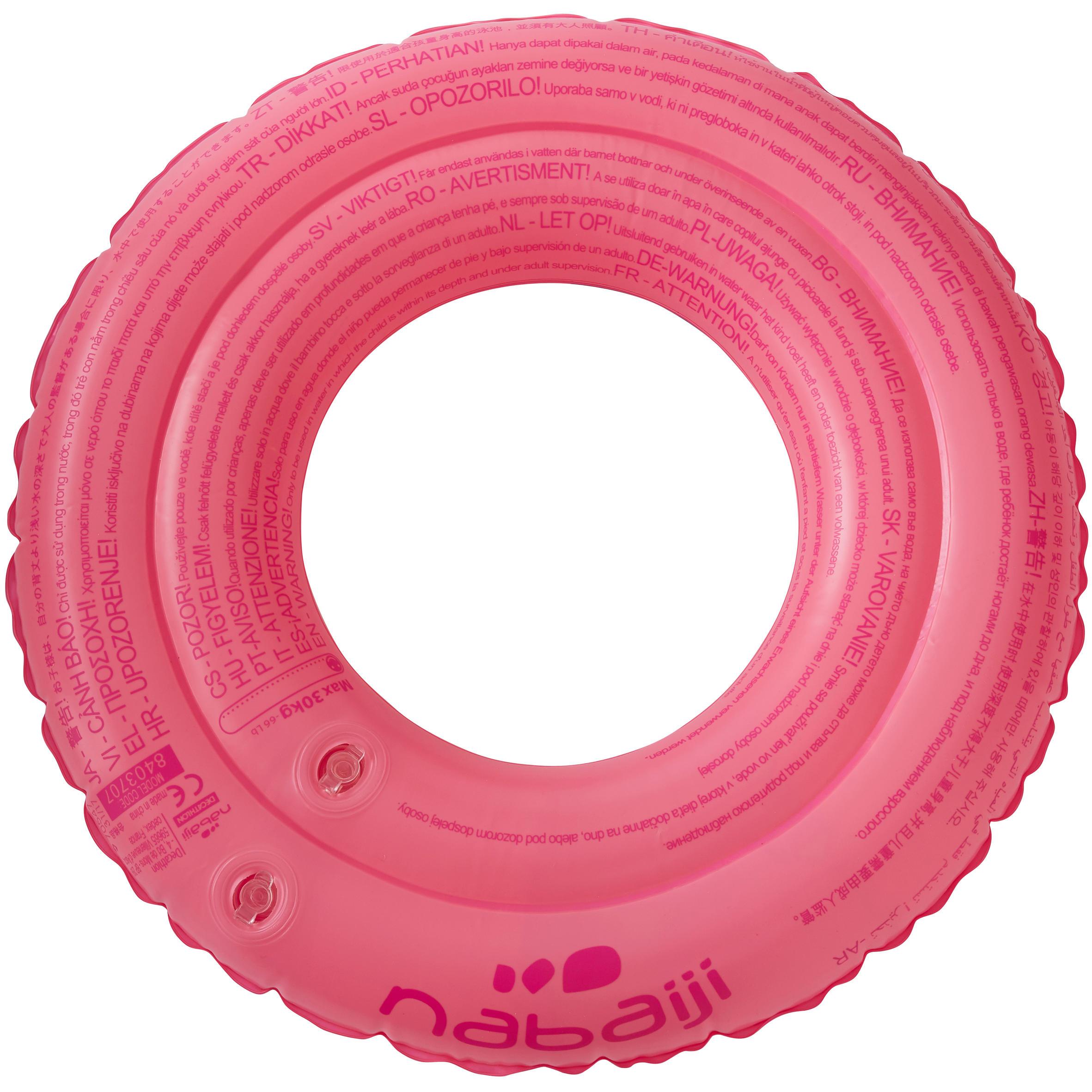 Children's Inflatable Swim Ring 3-6 Years 51 cm - Flamingo Print Blue