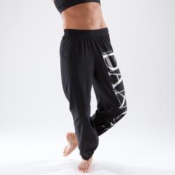 Pantalon de danse taille et bas de jambe élastiqués femme noir.