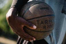 室內室外場都適合的合成皮材質籃球