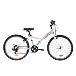 """Kinderfahrrad 24"""" Trekkingrad Original 100 weiß"""
