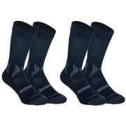 Komplet 2 parov košarkaških nogavic Mid 500 - črne