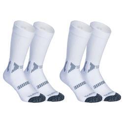 Kids' Intermediate Basketball High-Rise Socks Twin-Pack - White
