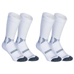 Kids' Mid Basketball Socks For Intermediate Players Twin-Pack - White