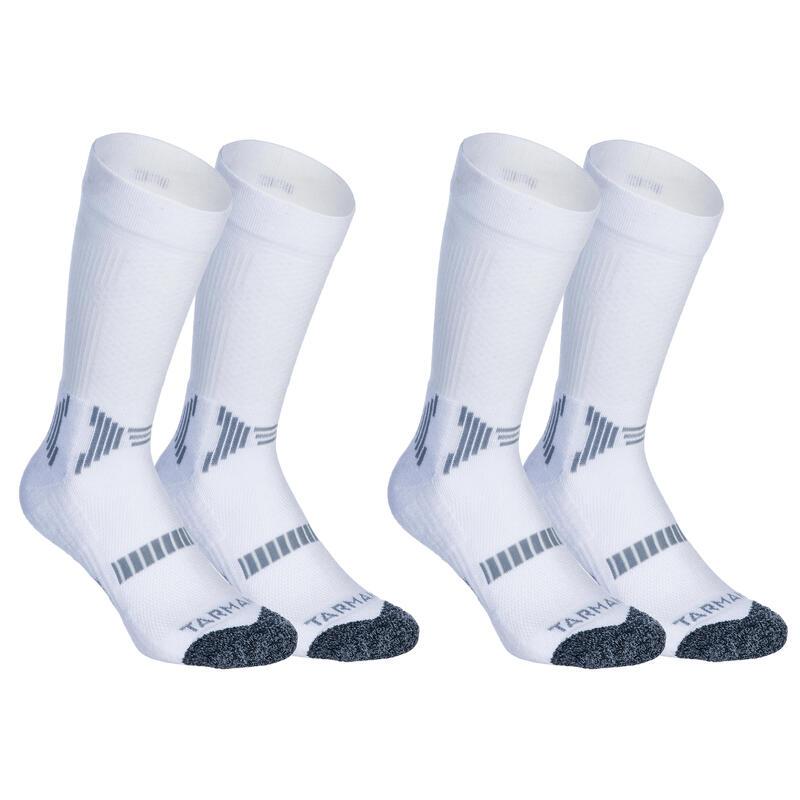 Çocuk Basketbol Çorabı - 2 Çift - Beyaz - MID500