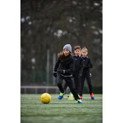 Voetbal First Kick maat 4 (kinderen van 8 tot 12 jaar) geel