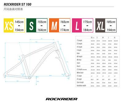 កង់ SPORT TRAIL ROCKRIDER 100 ពណ៌ខ្មៅ