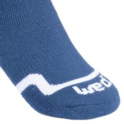 50 Children's Ski Socks - Blue