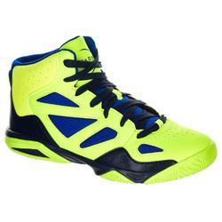 Basketbalschoenen Shield 300 jongens/meisjes halfgevorderden geel blauw