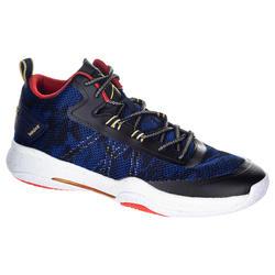 Basketbalschoenen volwassenen H/D halfgevorderden SC 500 mid blauw rood goud