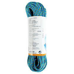 Lijn Challenge voor boot 4 mm x 20 m blauw/geel - 142234