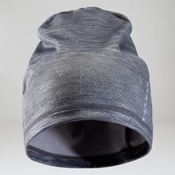 Voetbalmuts voor kinderen Keepdry 500 gemêleerd grijs