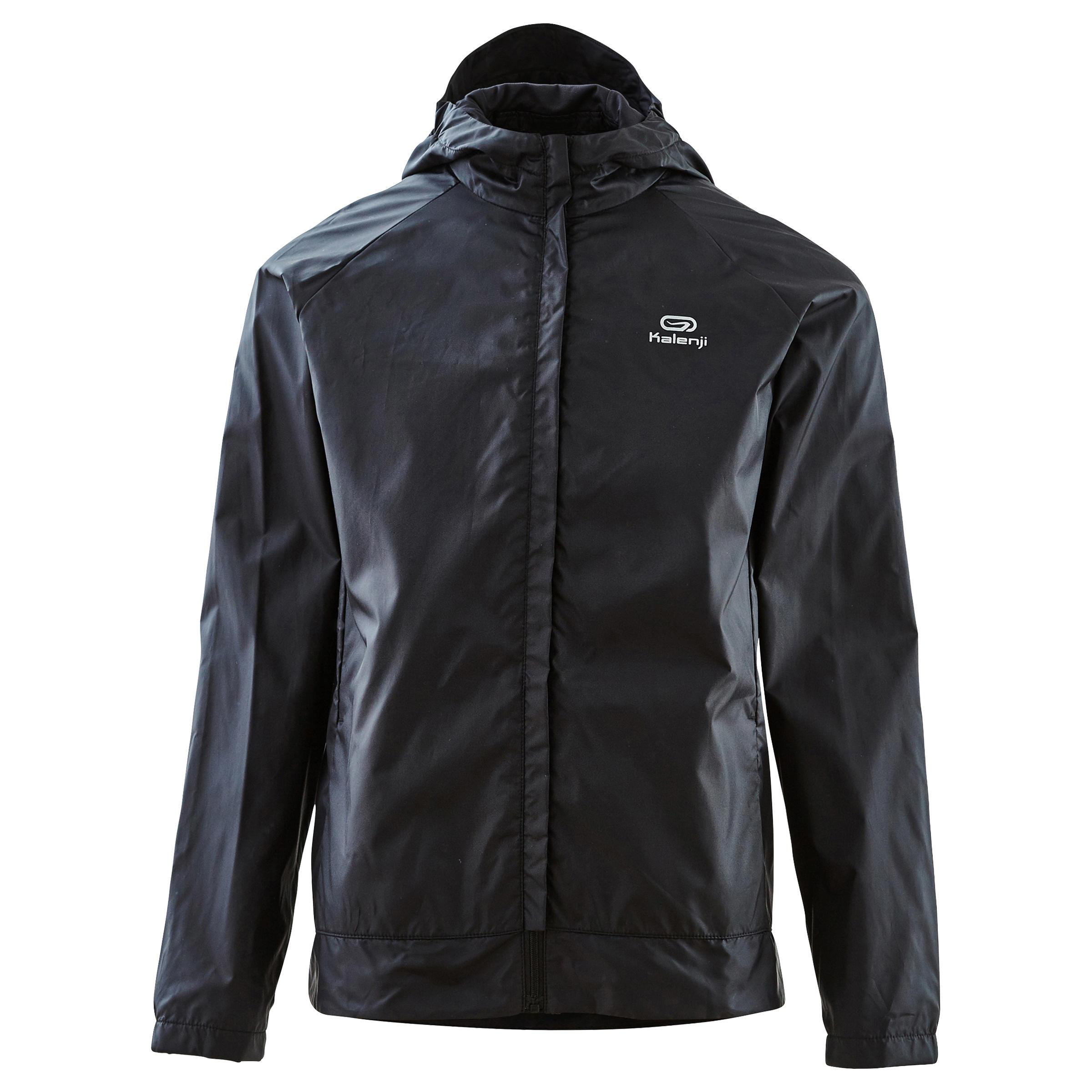 Jachetă protecție vânt Copii imagine