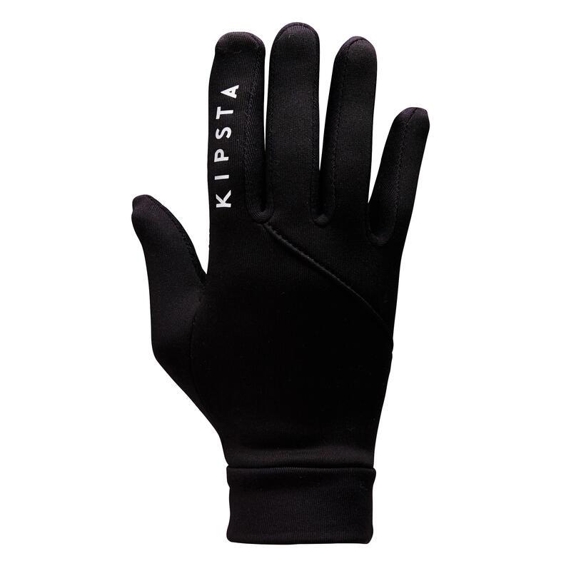 Kids' Football Gloves Keepdry 500 - Black
