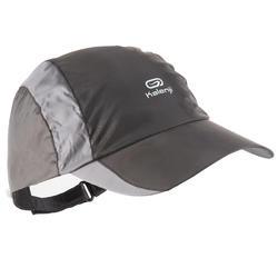 Lauf-Cap Schirmmütze wasserabweisend verstellbar Erwachsene grau