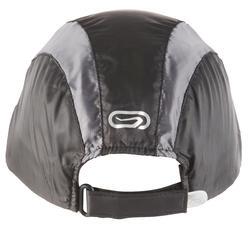 Regenpet voor hardlopen zwart - 142437
