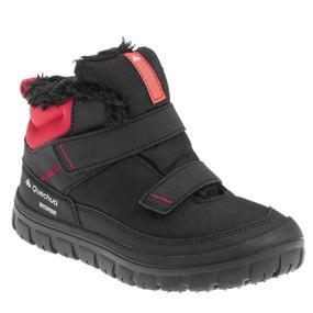 bannière rando chaussures neige enfant
