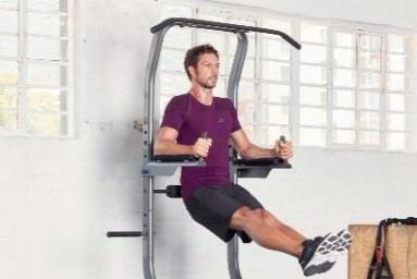 Musculation la chaise romaine conseils sportifs - La chaise exercice musculation ...