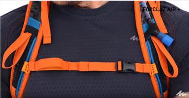 Comment régler votre sac à dos - poitrine