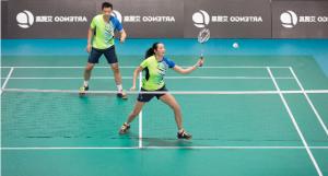 badmintonbesnaring