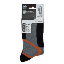 Men's Skating Socks FIT - Grey/Orange