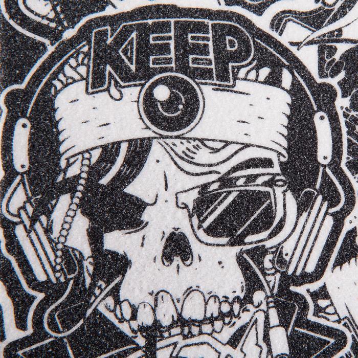 Grip Full Skulls