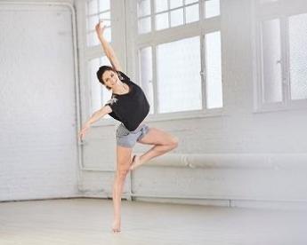 danse concentration