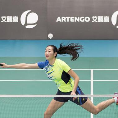 Die Vorzüge von Badminton