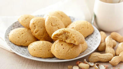 biscuits-proteines-cacahuete-aptonia-1_1.jpg