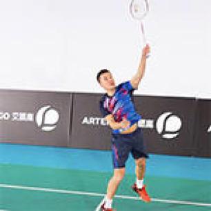 Graphite Badminton Rackets