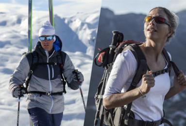 choosing your hiking and ski sunglasses