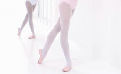 Come scegliere la tenuta per la danza classica   DECATHLON
