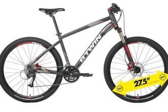 Горный велосипед Rockrider 540 B'TWIN