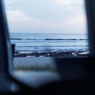 vague dans le rétroviseur de la voiture