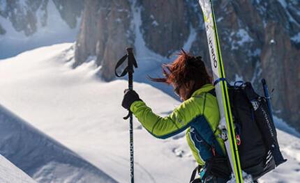 Découvrez nos conseils de ski de randonnée
