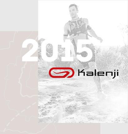 2015 Kalenji