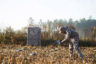 Affût de chasse Solognac