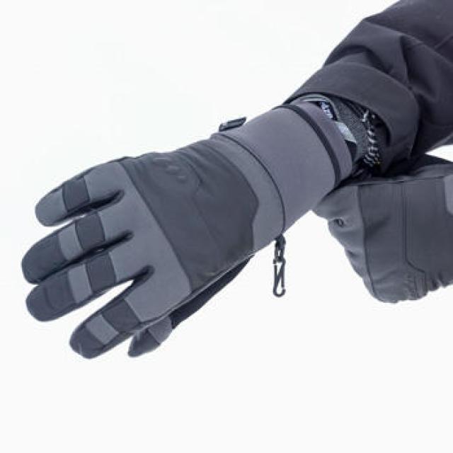 choisir authentique acheter pas cher site professionnel Moufles ou gants | Wedze