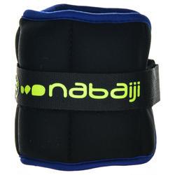 Weighted Aquafitness Bands - Black Blue. 2*0.5 KG