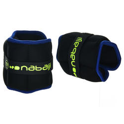Weighted Aquafitness Bands - Black Blue. 2*0.5 KG