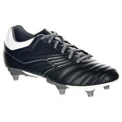 Chaussures de rugby enfant 6 crampons terrains gras Agility R500 SG gris