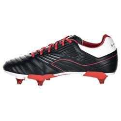 Rugbyschoenen voor drassig terrein kinderen 6 losse noppen Agility R500 SG rood